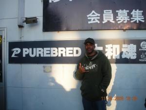 Purebred Omiya